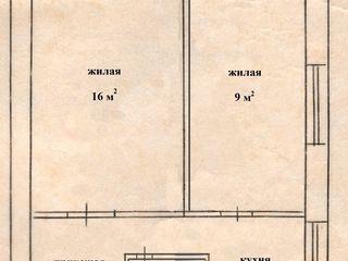 Продаем 2-комнатную квартиру в г.Рыбница в районе стомат.поликлиники=$6990