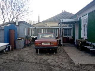 Se vinde casă in r.Donduseni, s.Cernoleuca.