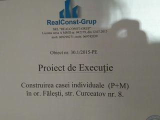 se vinde loc de casa la Gara-Faleshti,