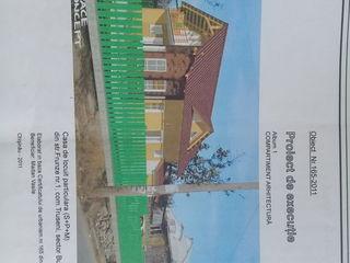 Новострой,интересный проект,центр 200м от тролейбуса