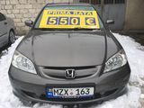 Honda Civic Hibrid