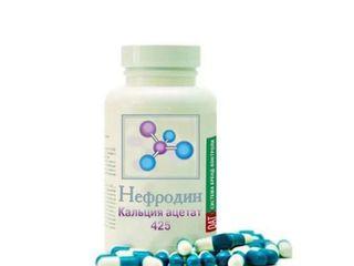 Нефродин (кальция ацетат) 425 мг. 4 упаковки * 120 шт. 150 лей за упаковку