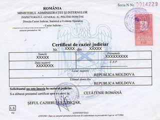 Cazier român. buletin ro/pasaport ro/pemis roman. certificat de nastere/casatorie roman Cazier român