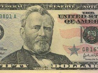 Credite, împrumuturi de bani (2 000 - 30 000 dolari SUA sau EURO) pentru persoane fizice. Se acceptă