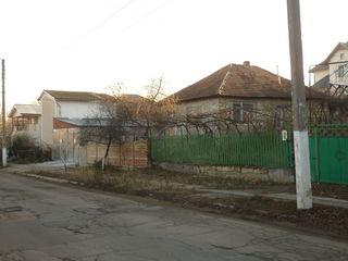 Chisinau. Codru. Costiujeni. Str Turgheniev, linga Policlinica Dermatologica.