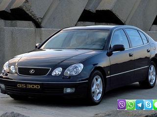 Lexus GS 1997 - 2005