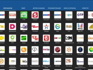 Бесплатные телевизионные каналы на Вашем телевизоре