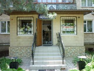 Продается современный офис с евроремонтом на I-м этаже в центре по ул.Октябрьской