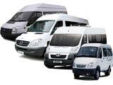 Грузоперевозки,разборка и сборка мебели, доставка  бытовой техники, мягкой мебели,доступные цены!!!