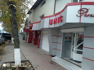 Комерческая недвижимость 40 кв.м