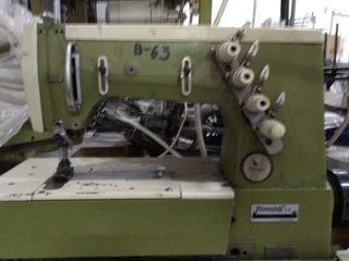 Швейные машинки по оптовым ценам! Швейная фабрика!