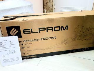 Аренда отбойный молоток элпром эмо-2200 за 290лей в сутки