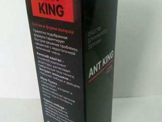 Ant King комплекс для потенции и увеличения члена. Супер-цена!