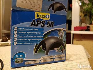 Продам   Tetra APS-50, компрессор