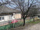 Срочно продается  Дом Бам.32.900e