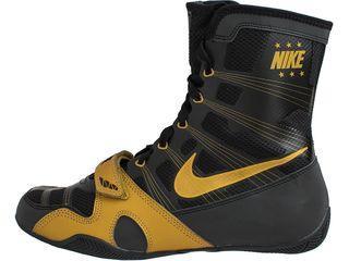 Nike hyperko black/gold