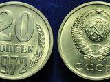 Покупаю монеты,награды СССР и России, Европы, антиквариат дороже всех !