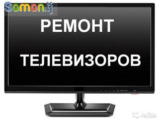 Ciocana - reparatii televizoare, monitoare, audio-video- venim acasa!