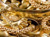 Куплю золото звоните