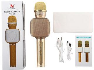 Караоке-микрофон Magic Karaoke YS-68