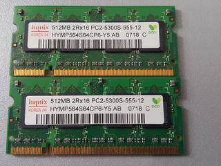 DDR2 512MB - 10 лей !!!