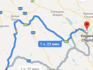 Cumpar teren pentru construcţie Chişinău-Leuşeni