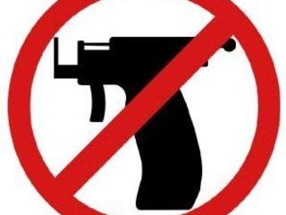 Пирсинг пистолет. Почему это Опасно?