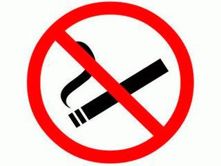 Поможем бросить курить!!