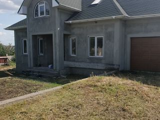 Se vinde casa in regiunea soborului  mai multe detalii pe viber sau watsap