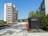 Комфортабельные квартиры в новострое! Беспроцентная рассрочка до 50 месяцев !