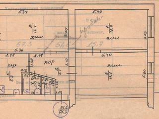 3-комнатная кв-ра с мебелью и бытовой техникой г.Рыбница ул.Юбилейная=$21990 с оформлением документ