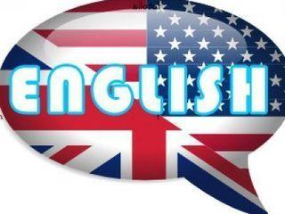 Английский!