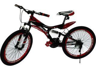 Велосипед горный Arise 24 красный