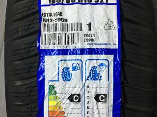 Toyo Новые шины / комплект