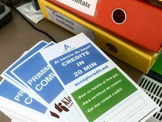 визитки, флаеры, листовки