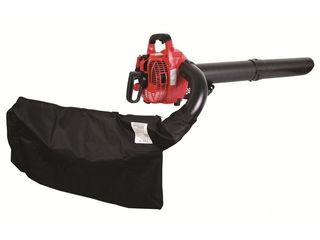 Suflanta frunze pe benzina Raider Professional - RD-GBV05,Garantie 12 luni