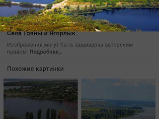 Продам дом в Приднестровье Дубоссары от Кишинева 30 минут.на машыне.
