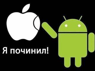 Замена разбитого сенсора/стекла на iPhone 4/4s,5/5s,6/6+,6+/6s+,7/7+ гарантия