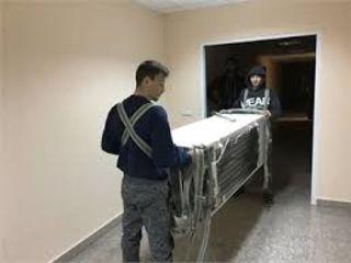 Услуги : квартирный переезд услуги переезд дачный переезд перевозка мебели перевозка стройматериало