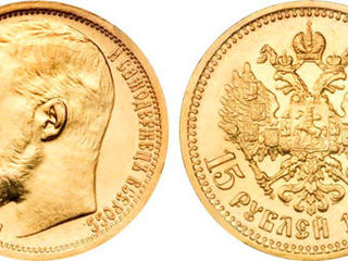 Куплю золотые, серебряные монеты, слитки, медали, украшения