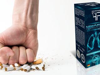 Легкий способ бросить курить за 14 дней! (Германия)