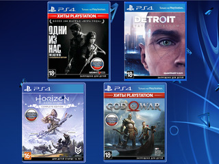 Игры PS4 от 249 лей  God of war, Horizon zero dawn, Last of us, Detroit, Uncharted, Spiderman