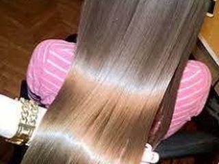 Кератиновое выпрямление и лечение волос.Ботокс для волос