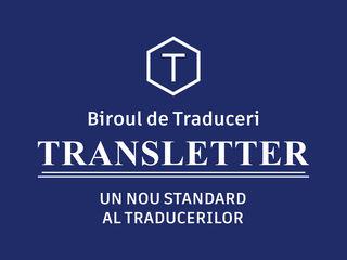 TRANSLETTER. Traduceri, legalizare, prețuri rezonabile. mun. Chișinău, str. Armenenească 51a,of.23a