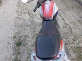 Honda jd 18