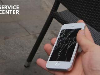 Iphone 5/5s  Треснуло мы стекло заменим его!
