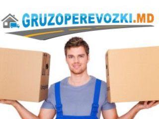 Gruzoperevozki.md ! Comanda online si primeste 10% reducere la transport !