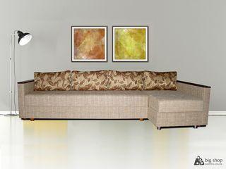 Canapea de colt IM 699000. Livrare gratuită!!