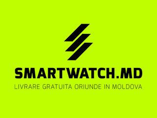 Продается прибыльный интернет магазин - SmartWatch.md