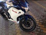 Suzuki Bandit.   maxon r12